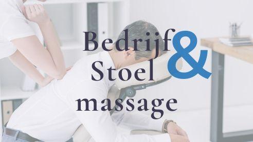 Afbeelding 492 Bedrijf en Stoelmassage bij MyoMind Massage